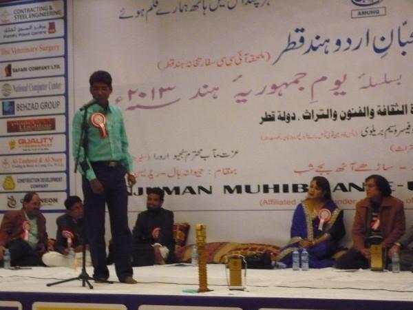 Qatar Mushaira 2013
