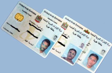 Millions of expat employees in UAE to save ID card costs biennially