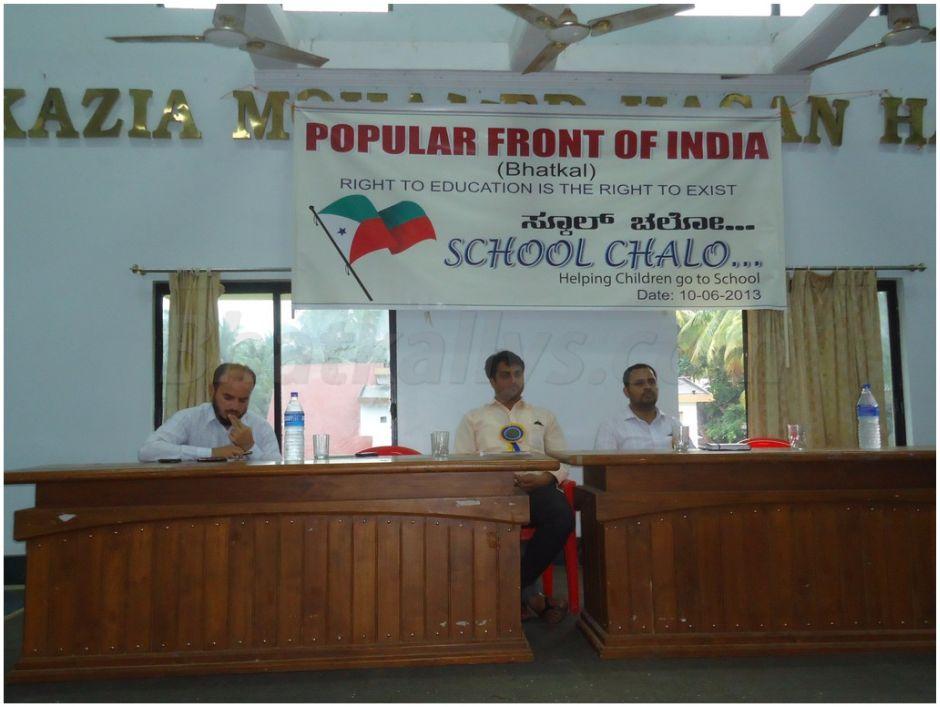 school-chalo-PFI (14)
