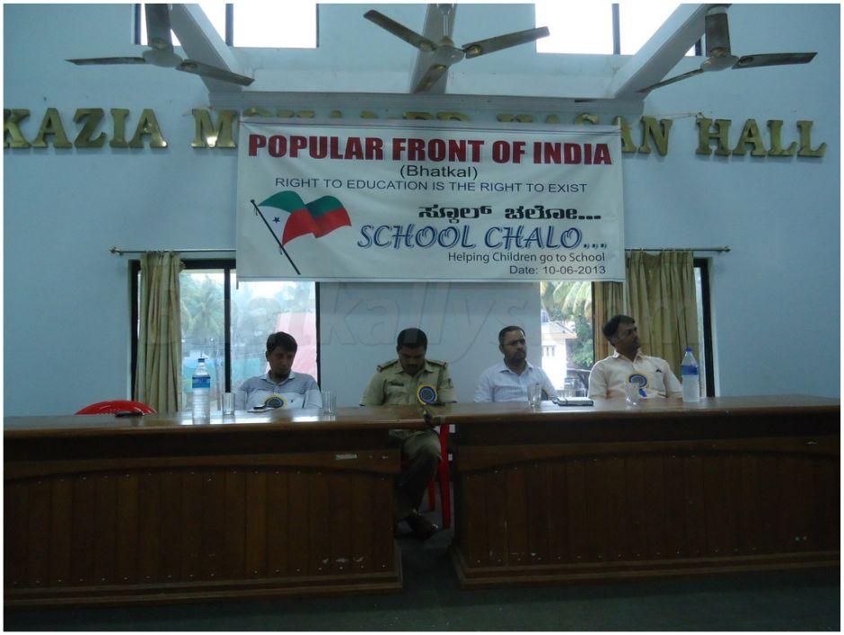 school-chalo-PFI (7)