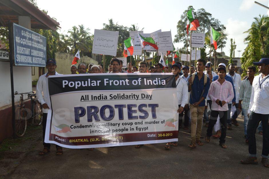PFI-protest-01