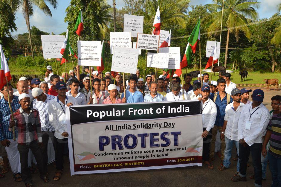 PFI-protest-03
