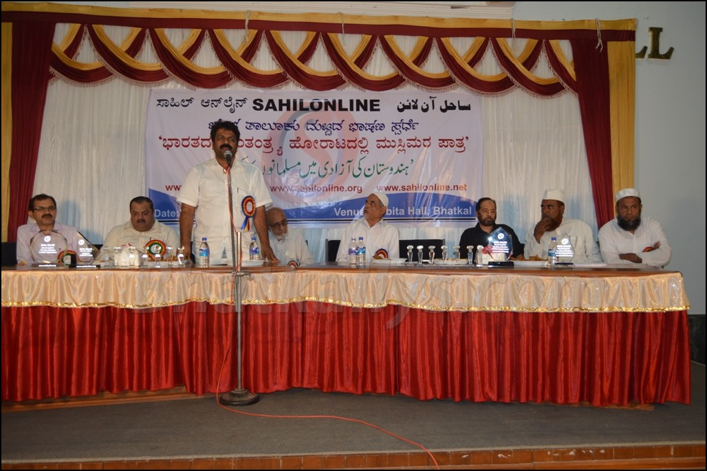 Photos: Urdu and Kannada Speech competition organized by SahilOnline