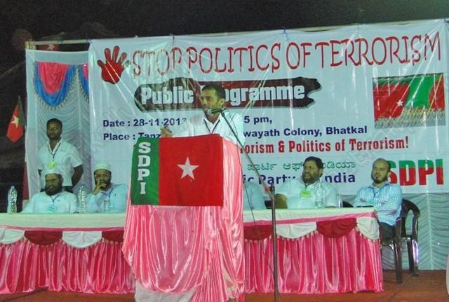 terrorism in karnataka