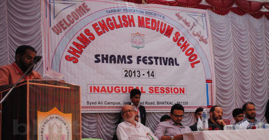shamsfestival-11