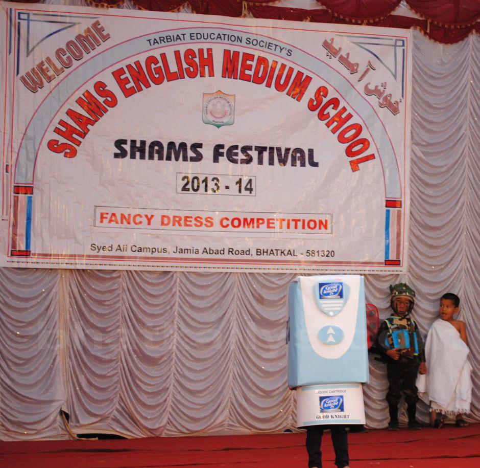 shamsfestival-2