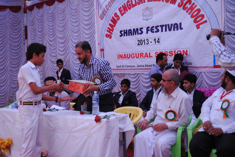 shamsfestival-22