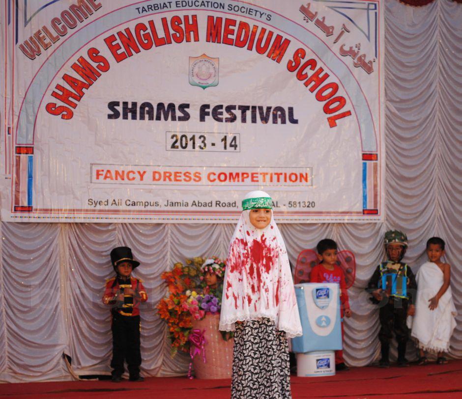shamsfestival-3