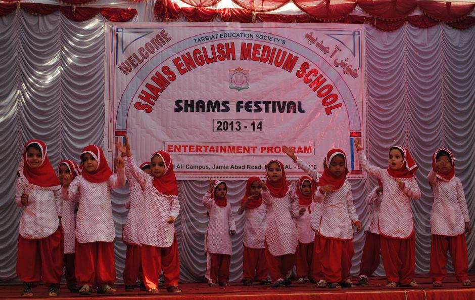 shamsfestival-34