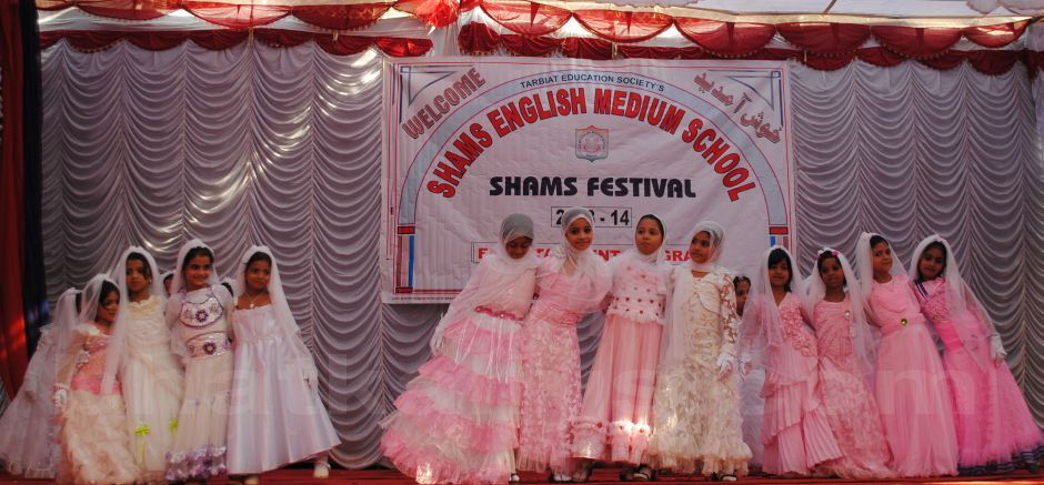 shamsfestival-35