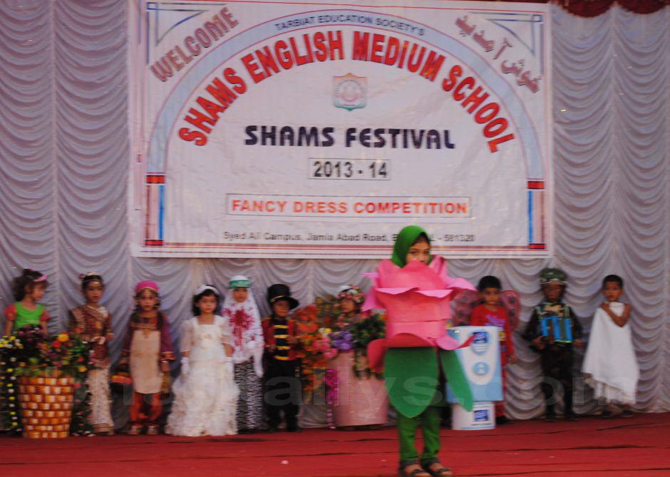 shamsfestival-4