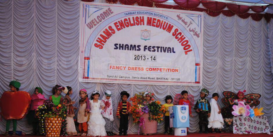 shamsfestival-5