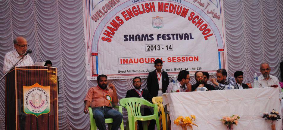 shamsfestival-9