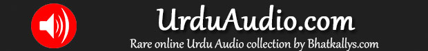 Urdu Audio by Bhatkallys.com