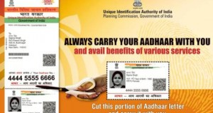 Indian ID card soon to be made mandatory for expats