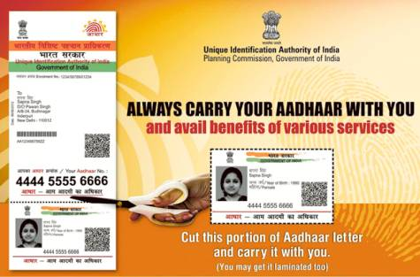 indian id card soon to be made mandatory for expats bhatkallys com