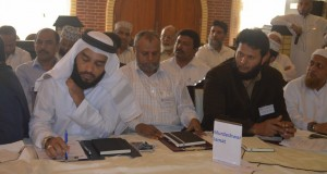 Photos : Bhatkal Regional Muslim Conference held in Dubai on Feb 28, 2014