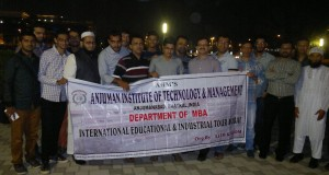 Photo news: Anjuman Alumni host dinner for AITM MBA students at BQ Tonight