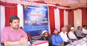 Photos: Anjuman Degree College & P.G centre ogranized State Level Management Activities ANJUMANI ASCENT-14