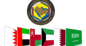 Rift within GCC 'coming to an end'
