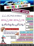SIO Bhatkal's Summer Islamic Camp commences 9 am tomorrow