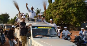 Photos: Aam Aadmi Party holds a Road Show in Bhatkal