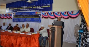Photos: International research seminar held at Anjumanabad Bhatkal