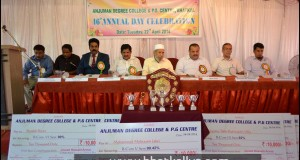 Photos: Annual Day Celebrated at Anjuman Degree College and P.G Centre Bhatkal
