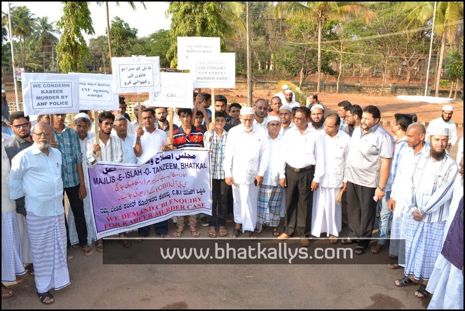 taluka-panchayat-meet25
