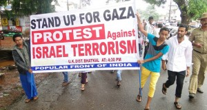 Photos: Bhatkal PFI protest against Israeli Oppression in Gaza