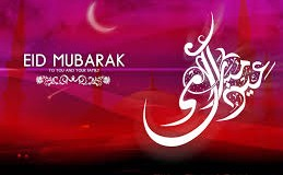 Bhatkal to celebrate first day of Eid-ul-Fitr on Tuesday