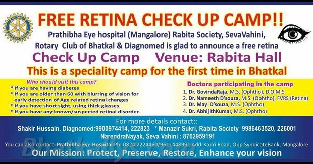 71ddcc3a786 Rabita to hold free eye check-up camp on 10 April - Bhatkallys.com