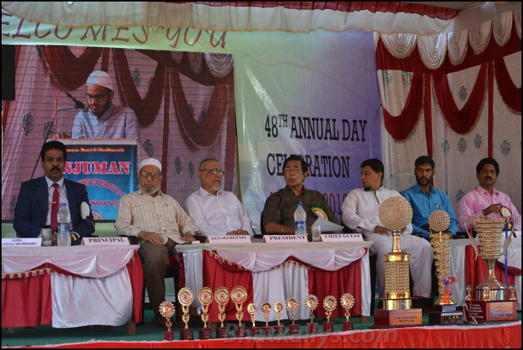 college annual day speech of urdu college The ultimate college guide written by students at your campus from university  rankings to career advice & academic tips to student health & dating.