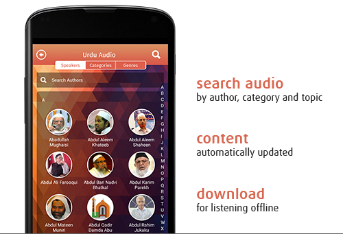 Urdu Audio Mobile App features