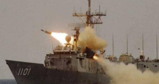 missile system pdf