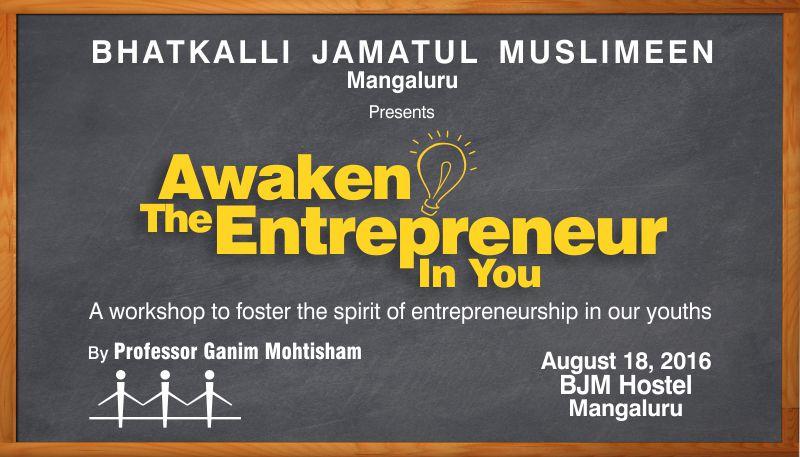 Awaken the Entrepreneurial Spirit