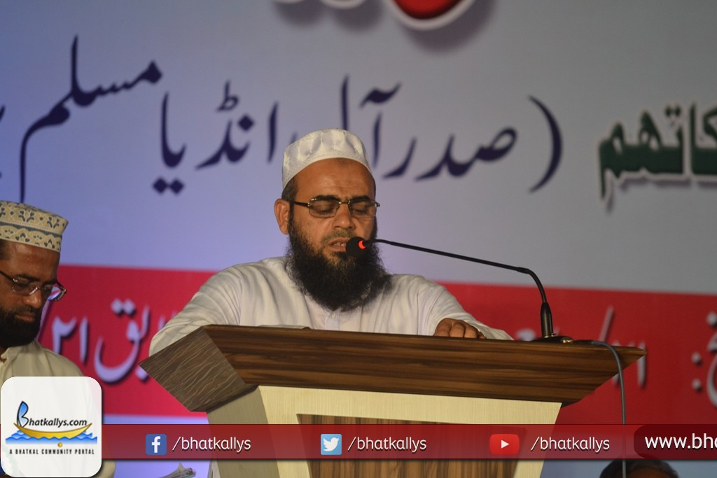 tahaffuz-e-shariat