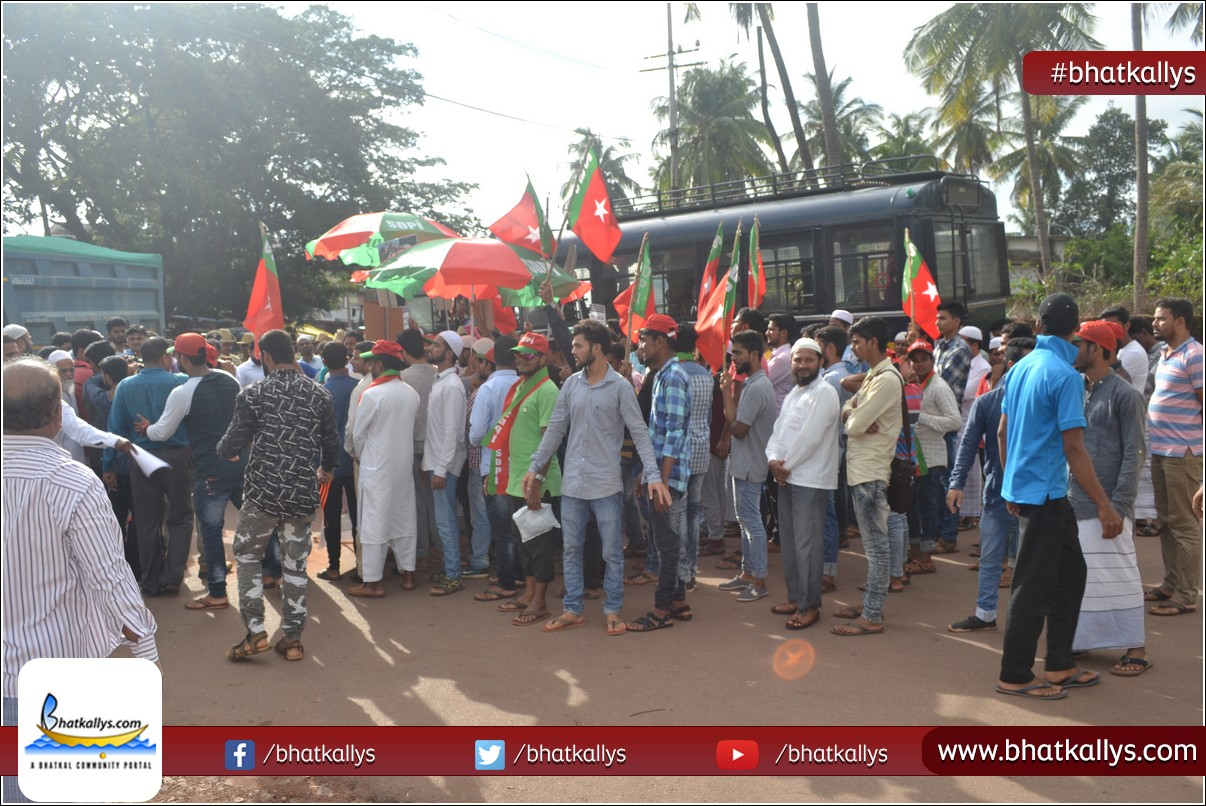 Protest News: Photos: SDPI Protest Against Beef Ban In Bhatkal
