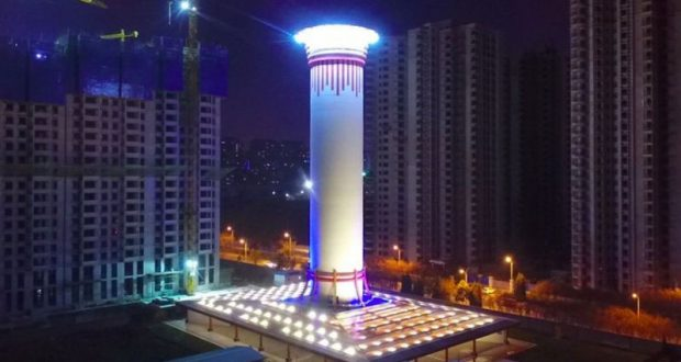Image result for At 330 feet tall, China builds 'world's biggest air purifier'