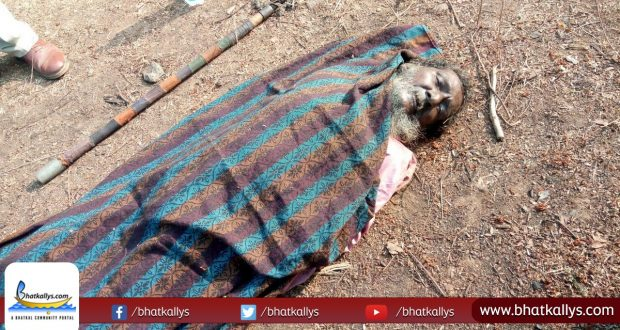 Dead body found at railway station - Bhatkallys com