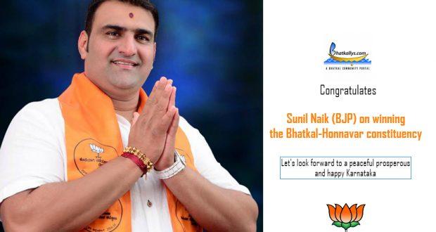 Sunil Naik Bhatkal MLA