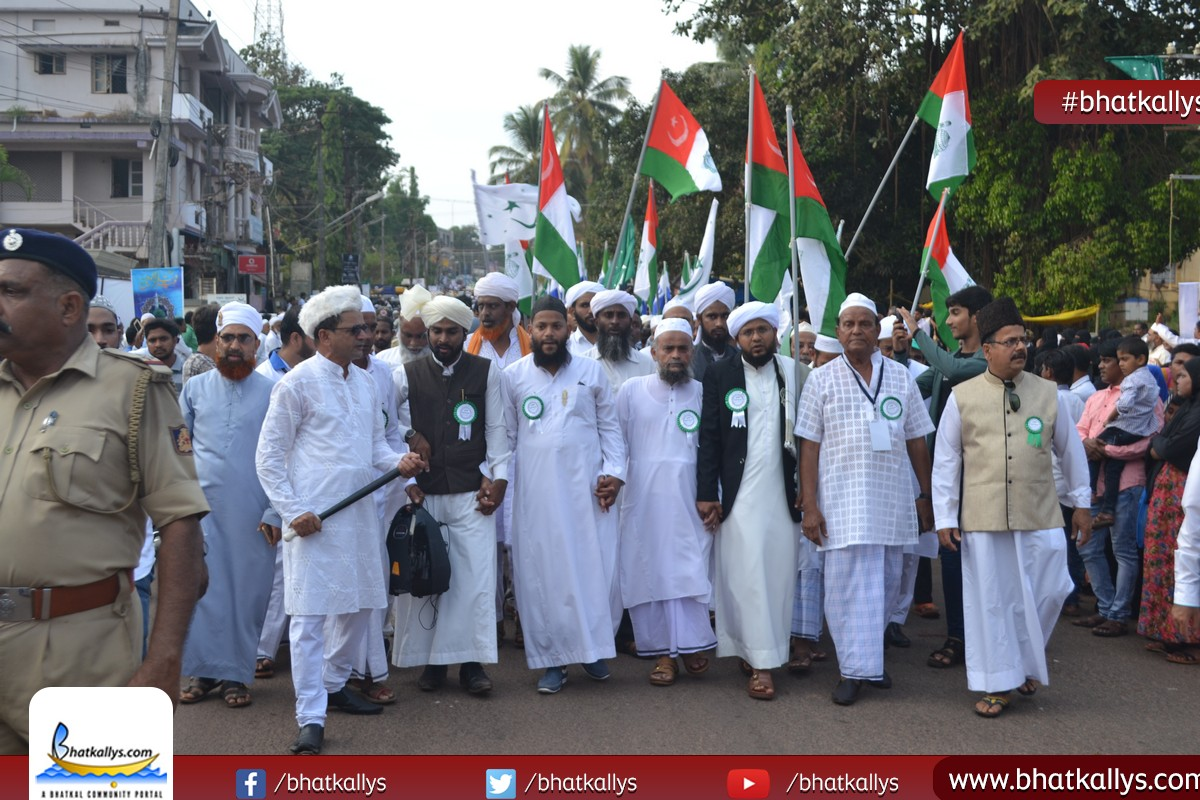 Photos: Milad-un-Nabi celebrated in Bhatkal - Bhatkallys com