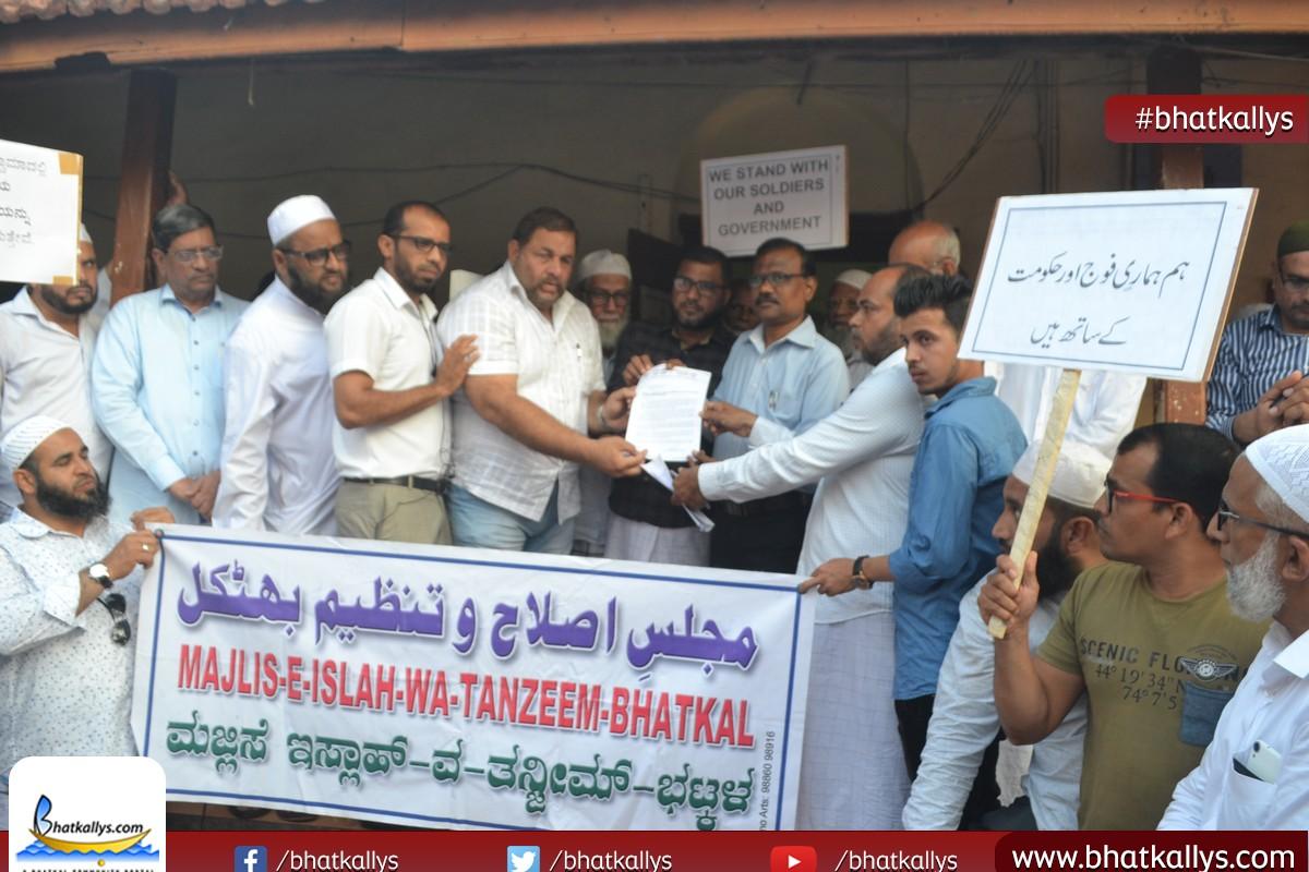 Majalis Shaukat Raza Shaukat Mp3