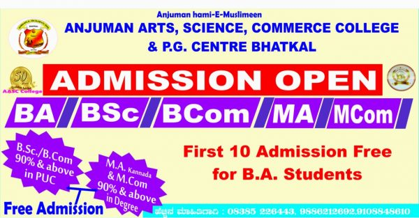 Anjuman Degree College