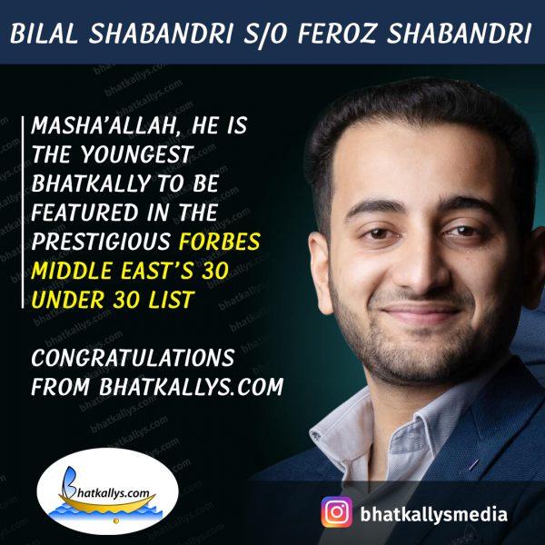 Bilal Shabandri