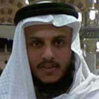 Ahmed Bin Ali Ajami